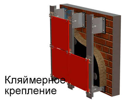 Кляймерное крепление на алюминиевой подсистеме для керамогранита