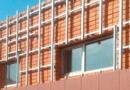 Алюминиевая подсистема для вентилируемых фасадов из керамогранита